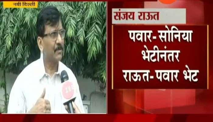 New Delhi Shiv Sena MP Sanjay Raut On Winter Session Of Parliament