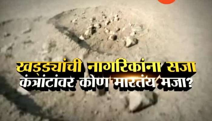 Kalyan Potholes
