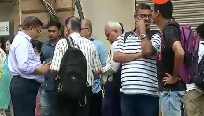 Mumbai PMC Bank Depositor Getting Agressive At Bombay High Court