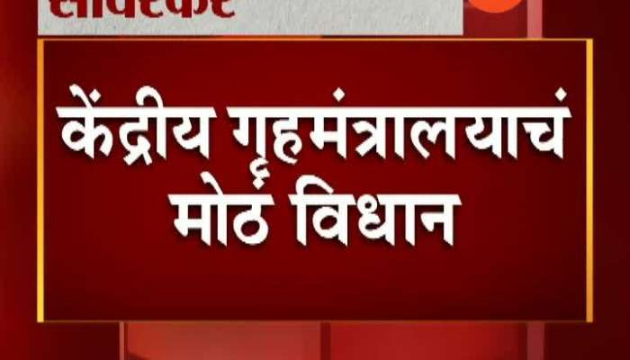 mha reply in loksabha about Savarkar Bharatratna recommendation