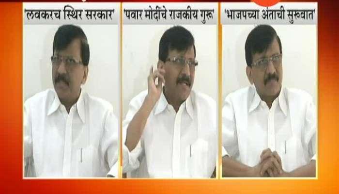Shiv Senas Sanjay Raut Hits BJP