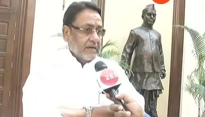 New Delhi NCP Leader Nawab Malik On Meeting Cancelled Beacause Of Congress