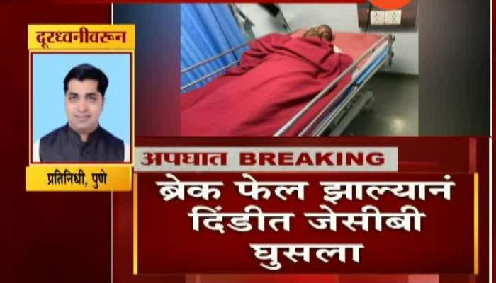 Pune Dive Ghat Five Warkari InjuredAnd Three Serious In Accident