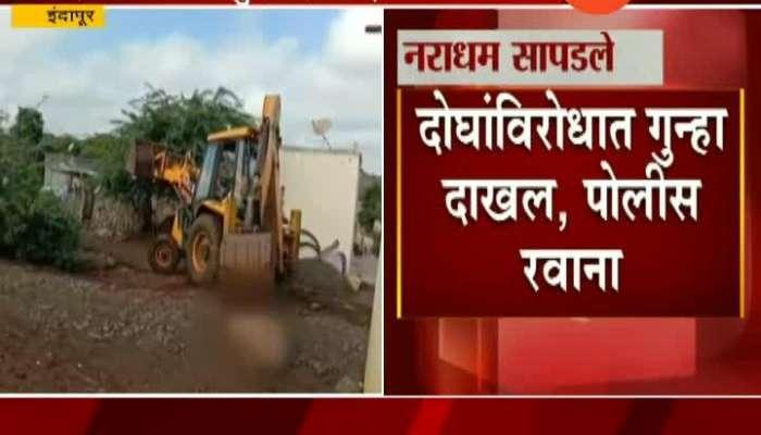 Indapur Bull Killed By JCB culprit found
