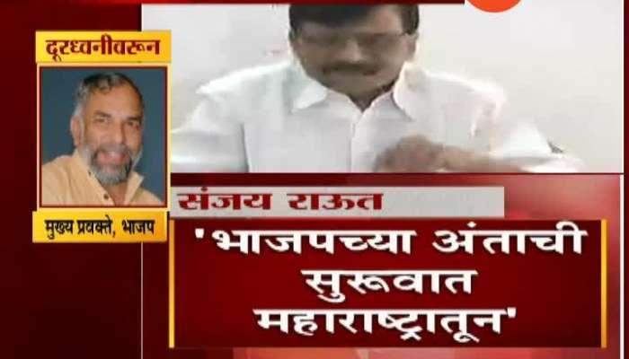BJP Leader Madhav Bhandari On Shiv Sena Sanjay Raut Remarks
