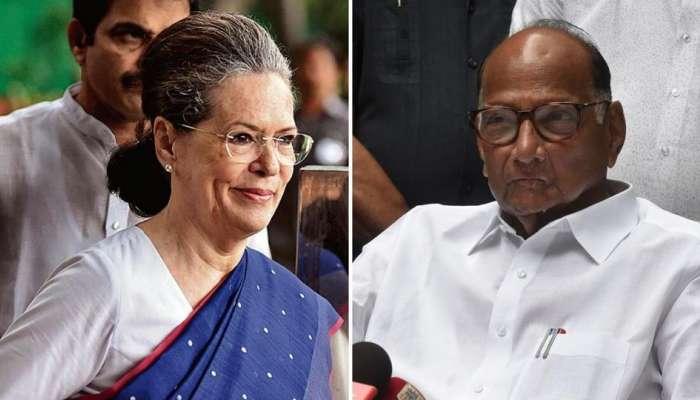 सोनिया गांधी - शरद पवारांसोबत काँग्रेस-राष्ट्रवादी नेत्यांची बैठक