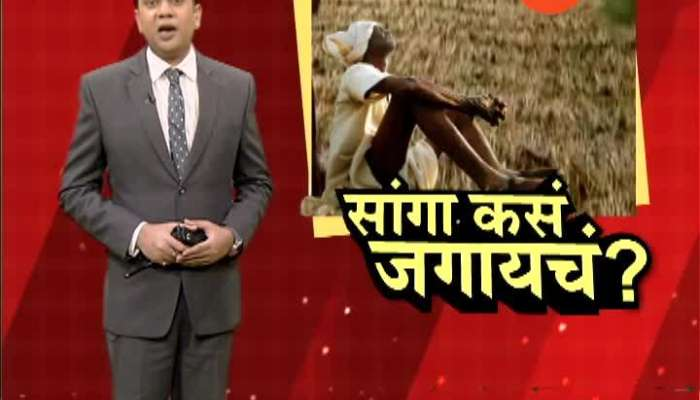 Aurangabad Return Rain Farmer Loss