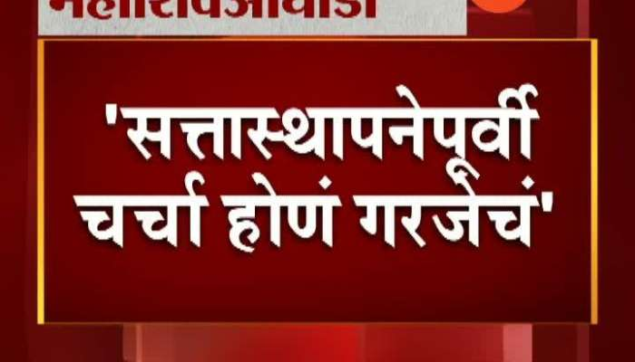 New Delhi Congress Leader Hassan Mushrif On meeting Conducted Between NCP And Congress