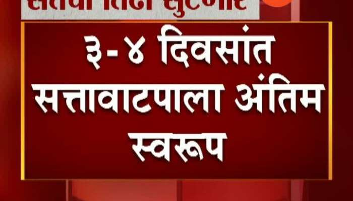 Maharashtra Government Formation To Be Resolved In Few Days