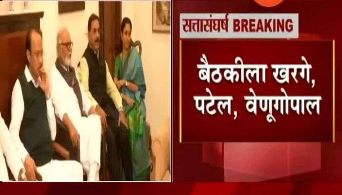 New Delhi Congress Leader Meeting In Sharad Pawar Home Update