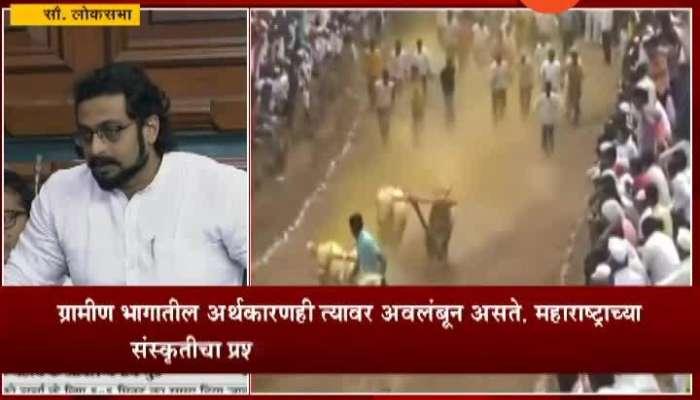 New Delhi NCP MP Amol Kolhe Presented Bullock Cart Race Question In Zero Hours