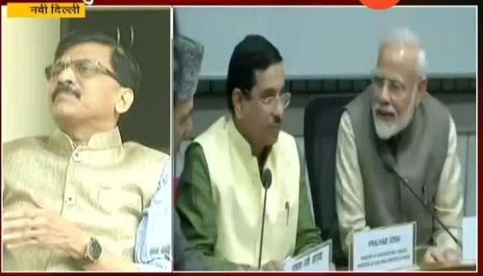 New Delhi NCP Sharad Pawar To Meet PM Narendra Modi Update