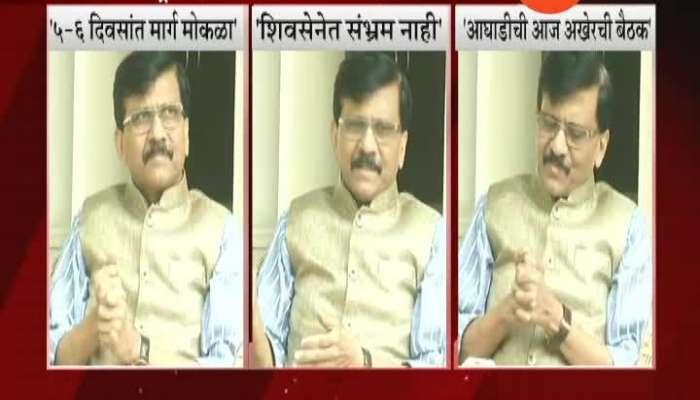 Shiv Sena MP Sanjay Raut On Maharashtra Government Formation