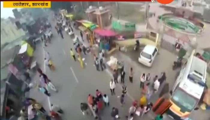 Zharkhand Amit Shah On Ram Mandir