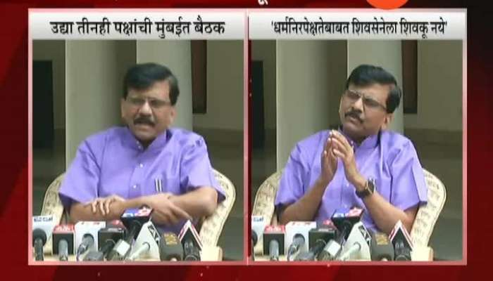 New Delhi Shiv Sena Sanjay Raut On Secularism And All Three Party Will Meet