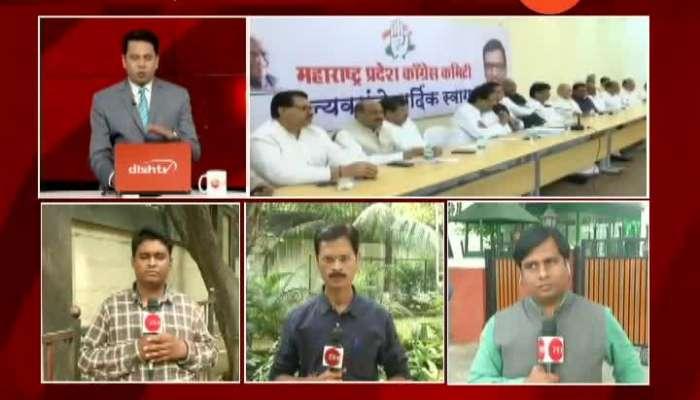 Congeress And NCP To Change Name To Mahavikas Aghadi