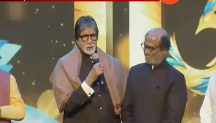 Spotlight IFFI Grand Opening Ceremony Amitabh Bachchan And Rajnikant Honoured