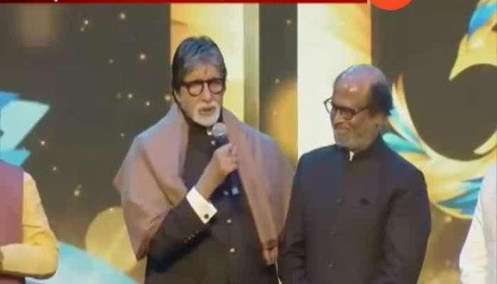 Spotlight IFFI Grand Opening Ceremony Amitabh Bachchan And Rajnikant Honoured