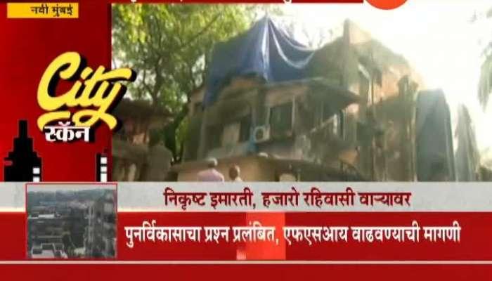 City Scan Navi Mumbai CIDCO Worst Quality Of Housing