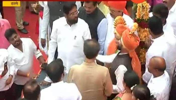 Thane Shiv Sena Win Mayor And Deputy Mayor Election