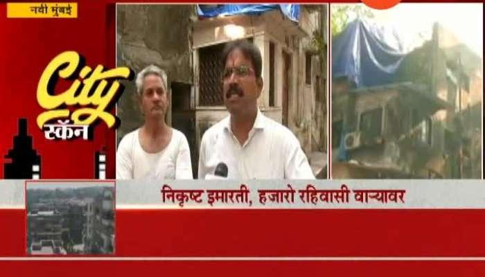 City Scan Navi Mumbai CIDCO Resident Reaction On Worst Quality Of House