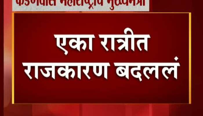 Ajit Pawar's first reaction after taking oath as Maharashtra DCM