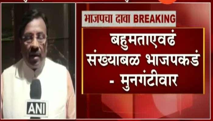 BJP Leader Sudhir Mungantiwar On BJP Will Prove Majority