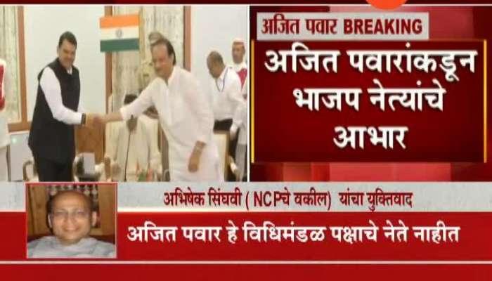 Deputy CM Ajit Pawar Tweet After Two Days