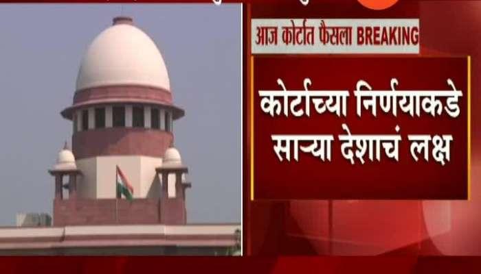 Maharashtra Govt formation hearing underway in Supreme Court