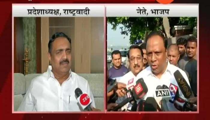 Jayant Patil And Ashsih Shelar On Ajit Pawar Has No Right Of Whip