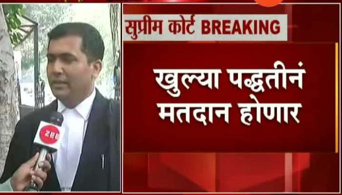 New Delhi Sachin Patil And Nitin Jagtap On SC Decision