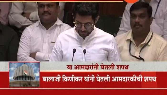 Mumbai Aditya Thackeray Sworn