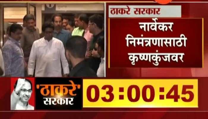Raj Thackeray To Attend Uddhav Thackeray Oath Taking Ceremony At Shivaji Park