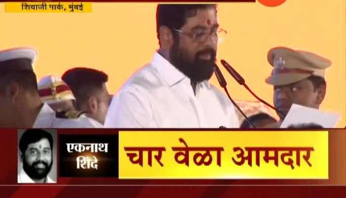 Shiv Sena Eknath Shinde Sworn In As Cabinet Minister
