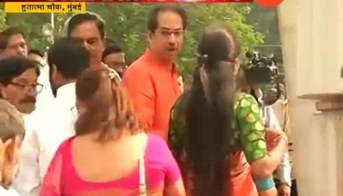 Mumbai CM Uddhav Thackeray Paid Homage At Hutatma Chowk