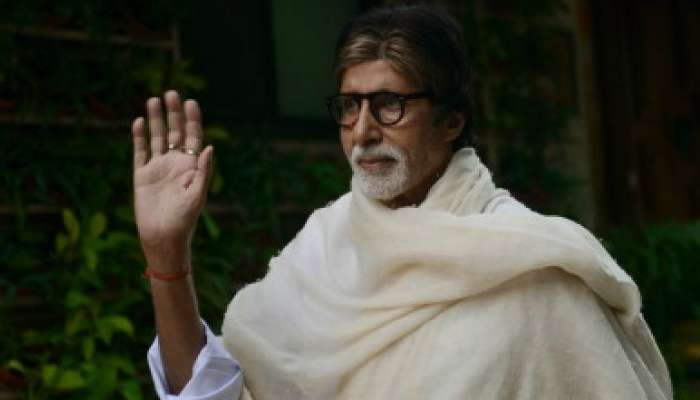 बिग बींचा चित्रपटसृष्टीला लवकरच राम राम?