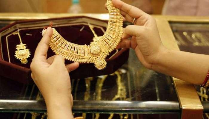 सोन्याचे दागिने विकत घेताय? मोदी सरकारने घेतला मोठा निर्णय