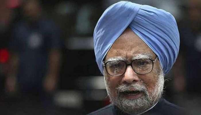 'भारतीय अर्थव्यवस्थेची अवस्था गंभीर; लहानसहान उपायांनी काहीही होणार नाही'