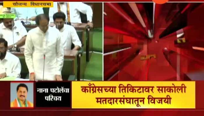 Mumbai Vidhan Sabha Udhav Thackeray On Nana patole Elected As President