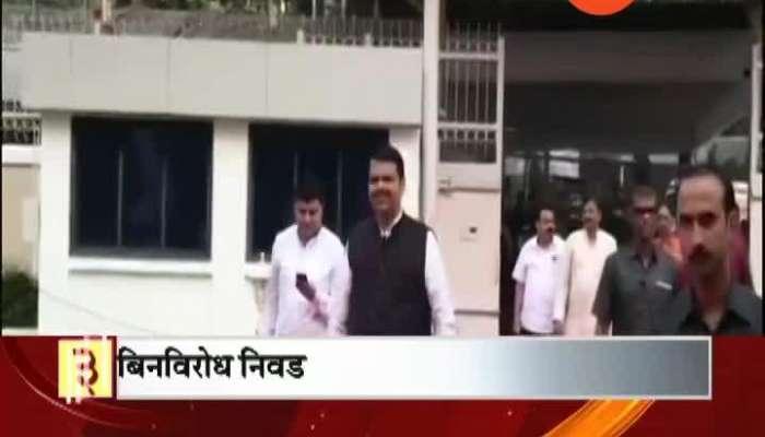 Mumbai Vidhan Sabha Chandrakant Patil,Chhagan Bhujbal And Jitendra Awhad On Opposition Leader Election