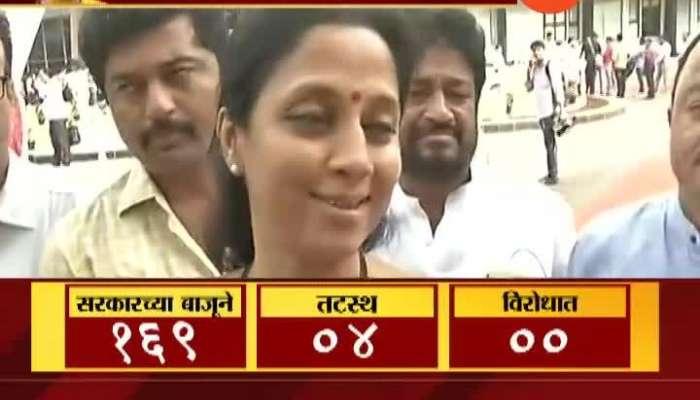 Mumbai Vidhan Sabha Supriya Sule Ater trust Vote Update