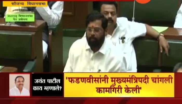 Eknath Shinde On Devendra Fadanvis Elected As Opposition Leader