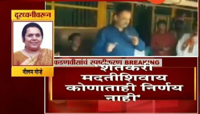 Anant Hegde Allegation On BJP Leader Devendra Fadnavis