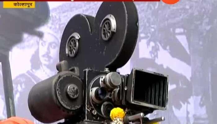 Kolhapur Film Industry