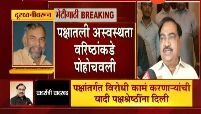 BJP Leader Madhav Bhandari On Eknath Khadse Getting Agressive