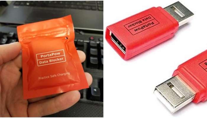 USB condom चा वापर करा आणि धोका टाळा..