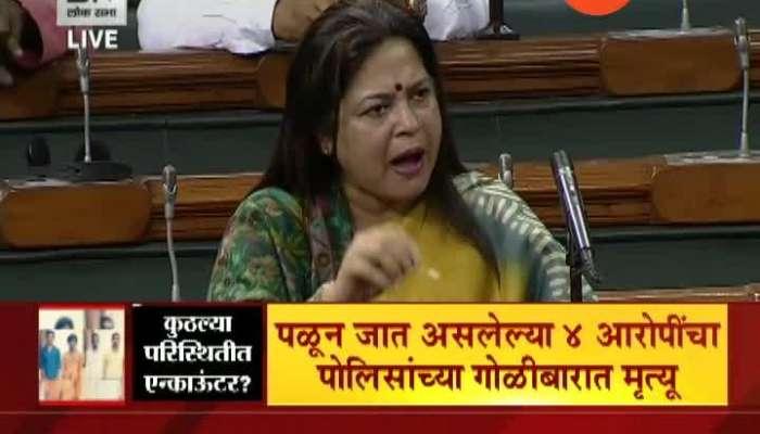 hyderabad encounter and women safety discussion in loksabha_meeknakshi lekhi
