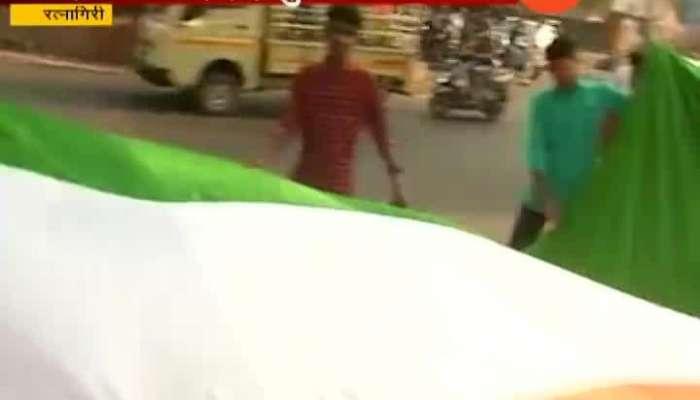 Flag day celebration at Ratnagiri