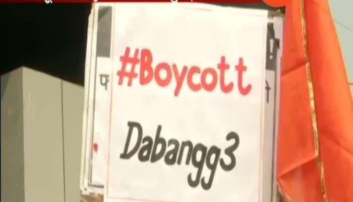 Mumbai Hindu Janjagruti Samiti Protest For Agitation For Sanlam Khan Dabang 3 Movie