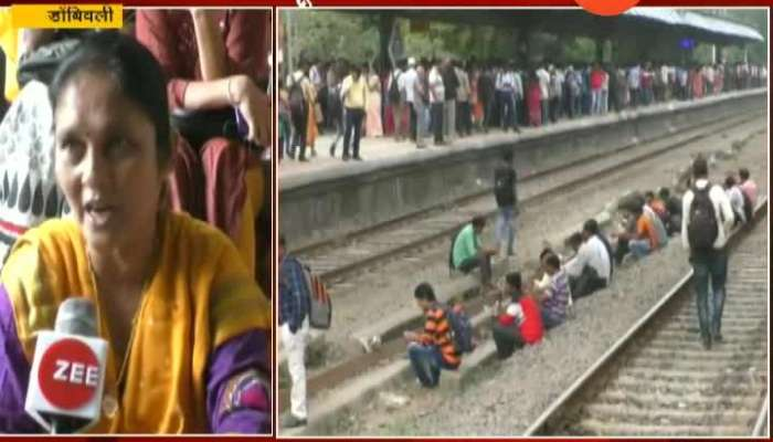 Dombivali Passangers Stranded For Travelling Diva Vasai For Very Less Trains
